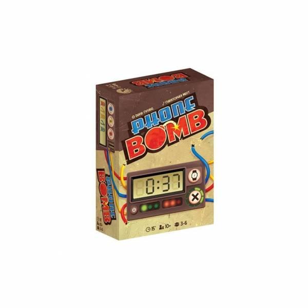 phone bomb boîte